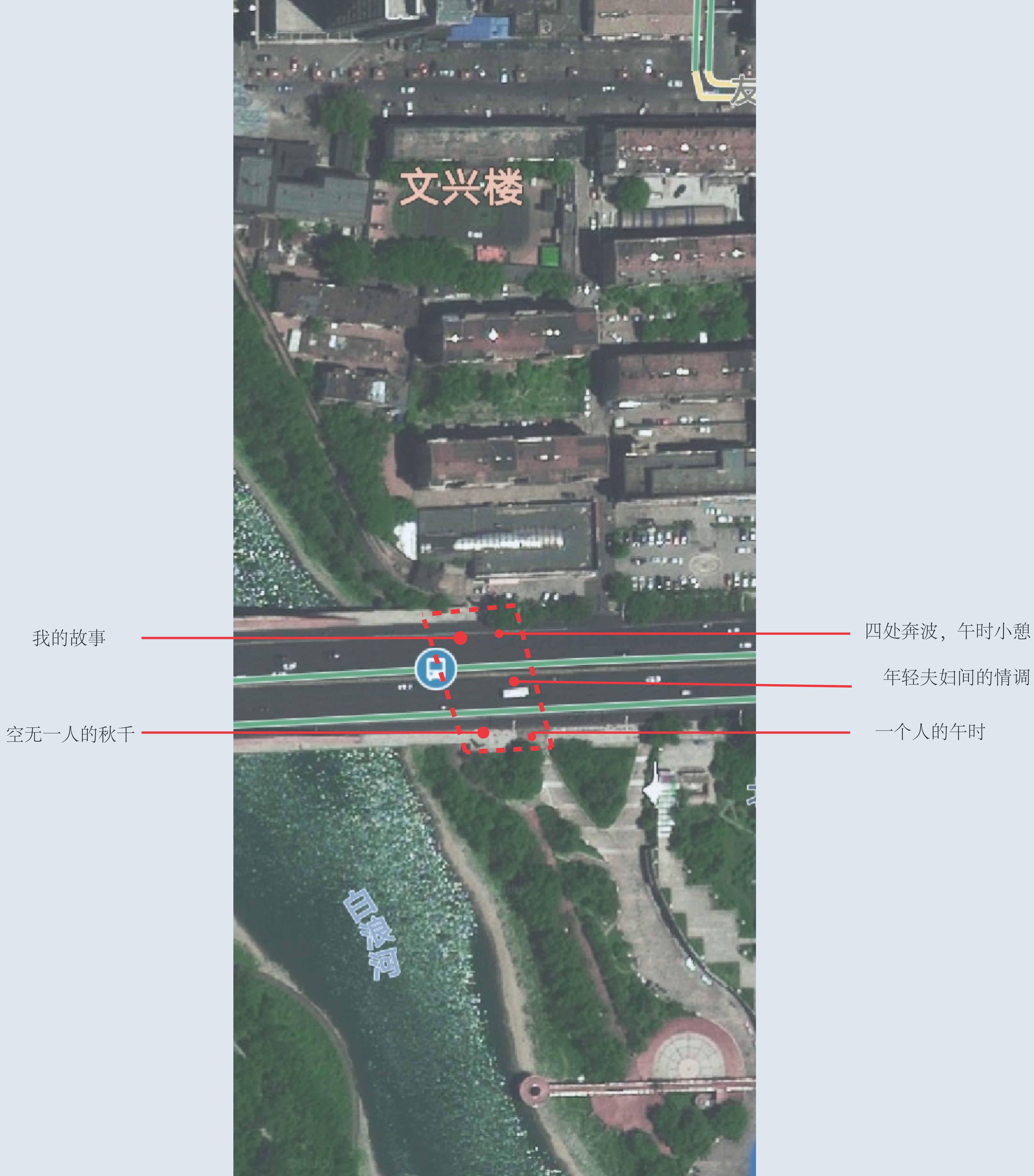 项目信息:山东省-潍坊市-奎文区-天润路与胜利西街交叉口西200米处桥下